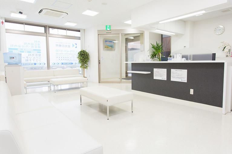 金光診療所photo