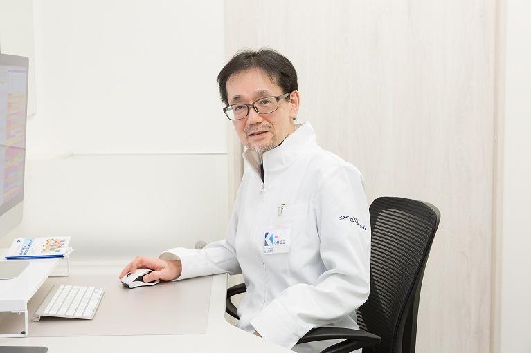 医師 小林 宏正(こばやし ひろまさ)